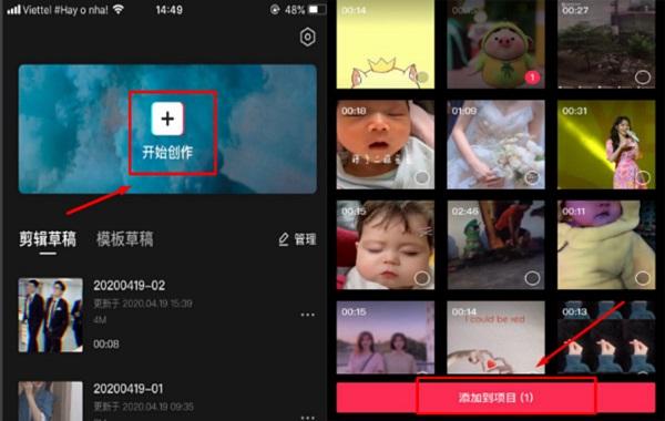 Sử dụng app jing ying để tạo ra video đẹp