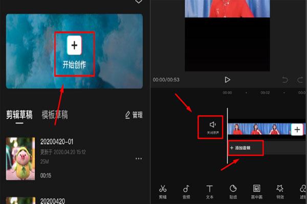 Ghép nhạc vào video trên tik tok bằng jing ying