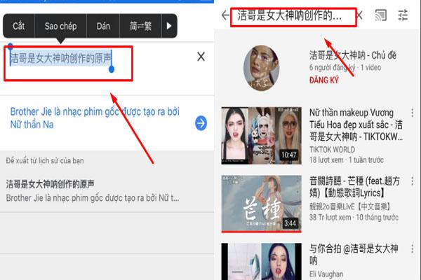 Sao chép chữ Hoa và tìm trên youtube