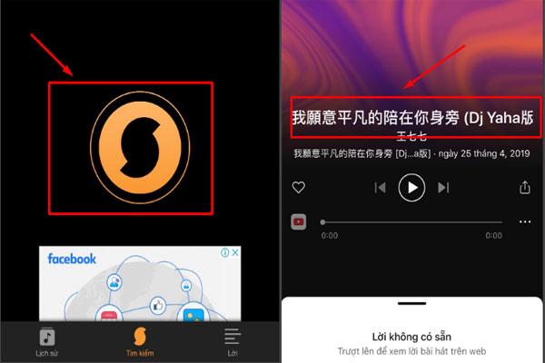 Sử dụng phần mềm SoundHound để tìm kiếm nhạc