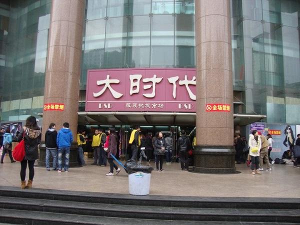 Chợ 13 - Quảng Châu,Trung Quốc