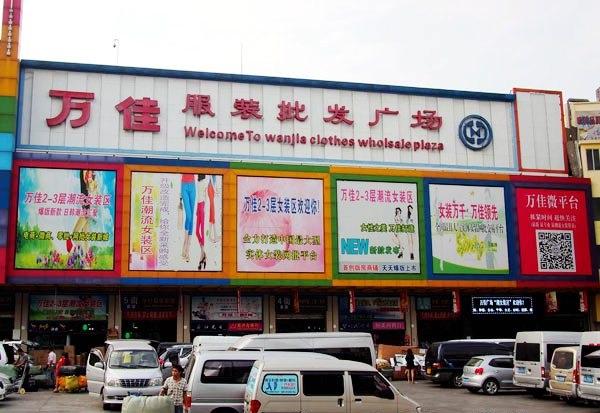 Chợ Shahe - Quảng Châu - Trung Quốc