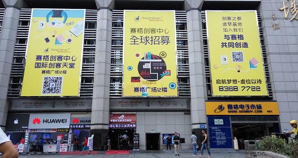 Trung tâm mua sắm lớn nhất tại chợ Thâm Quyến