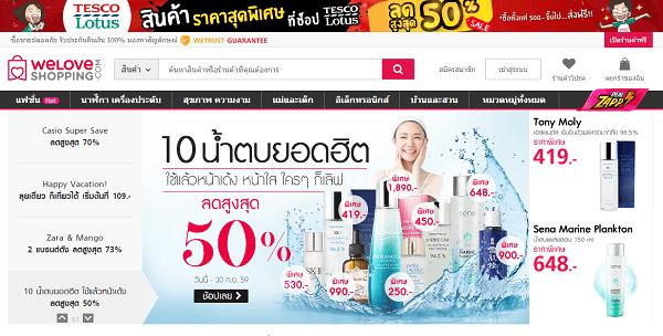 Weloveshopping - trang web mua hàng online đình đám của Thái Lan