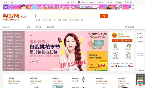 Hàng Taobao là mặt hàng được mua bán từ trang web taobao.com