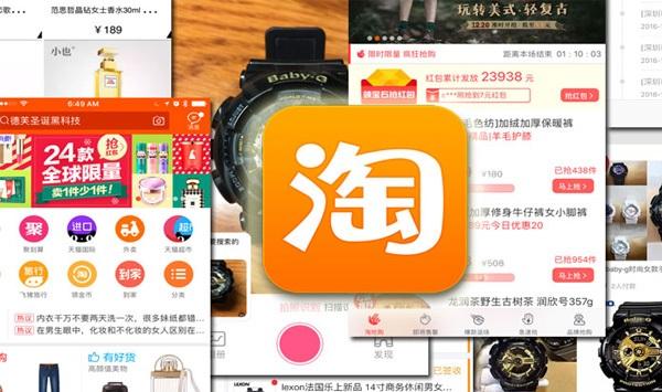 Giao diện Taobao trên app của điện thoại