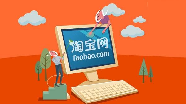 Taobao là website mua bán trực tuyến lớn của Trung Quốc