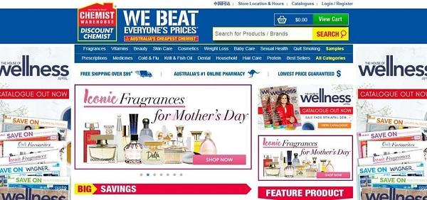 Trước khi mua hàng hãy tham khảo giá niêm yết trên trang web online