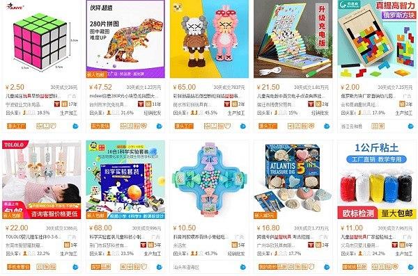 Đặt sỉ đồ chơi giáo dục trẻ em trên website Trung Quốc