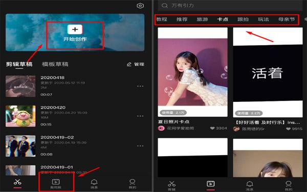 Sử dụng app jing ying trên cả hai hệ điều hành