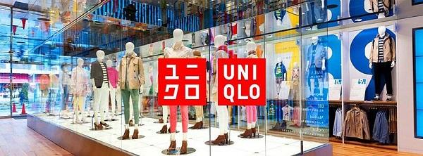 Nhãn hàng Uniqlo thường xuyên được bán giá rẻ tại Việt Nam