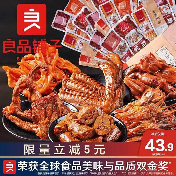 Thực phẩm trên website bán hàng Trung Quốc