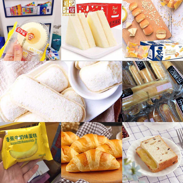 Các loại bánh hot nhất trên các trang web mua bán của Trung Quốc