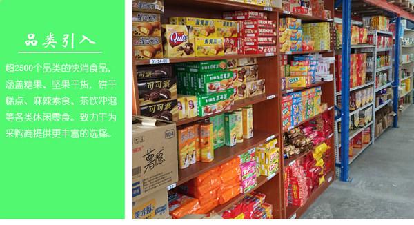 Bên trong kho hàng của một cơ sở bán buôn đồ ăn vặt tại Trung Quốc