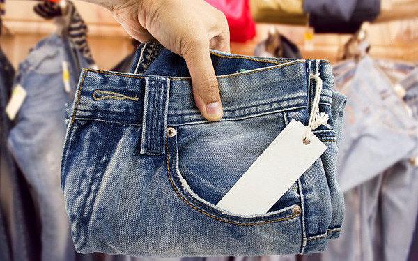 Quần jeans sỉ tận xưởng có giá thành rẻ