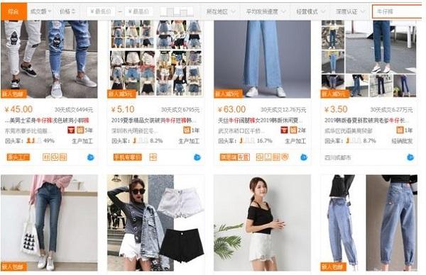 Các mẫu quần jean nữ trên trang 1688.com