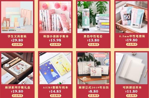 Hàng trên website mua bán của Trung Quốc