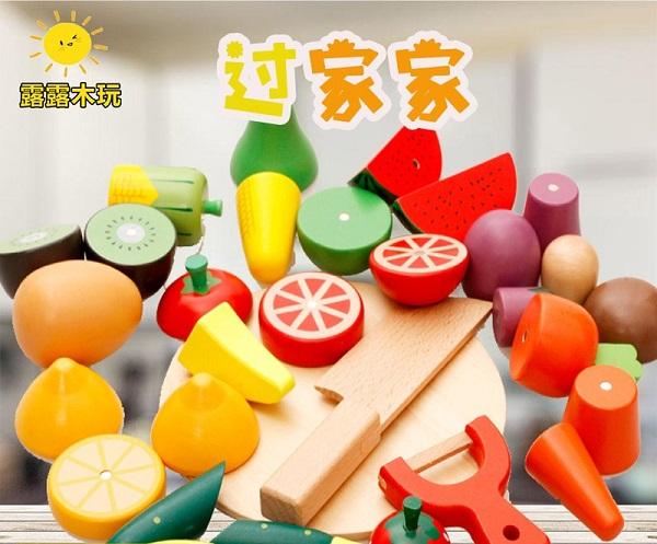 Một sản phẩm đồ chơi từ nội địa Trung