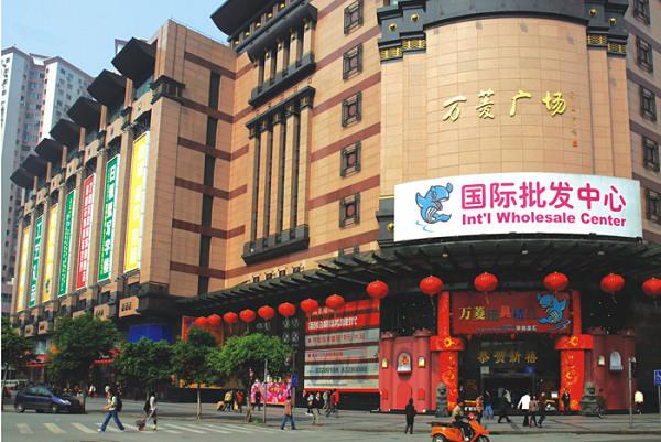 Chợ đồ chơi trẻ em lớn nhất Trung Quốc