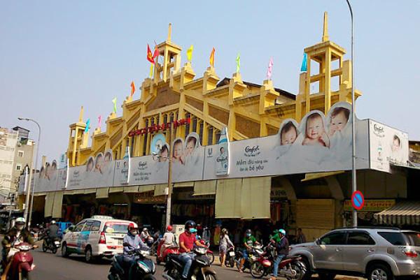 Chợ Tân Định TPHCM