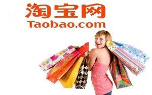 hàng taobao là gì