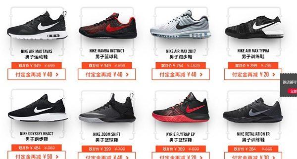 Nguồn hàng giày replica trên Taobao.com