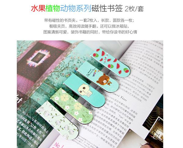 Các mặt hàng nhỏ xinh, giá cực rẻ từ trang web Trung Quốc