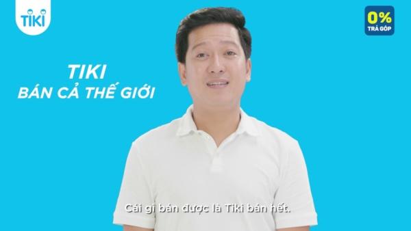 Tiki có bán hàng chính hãng không?