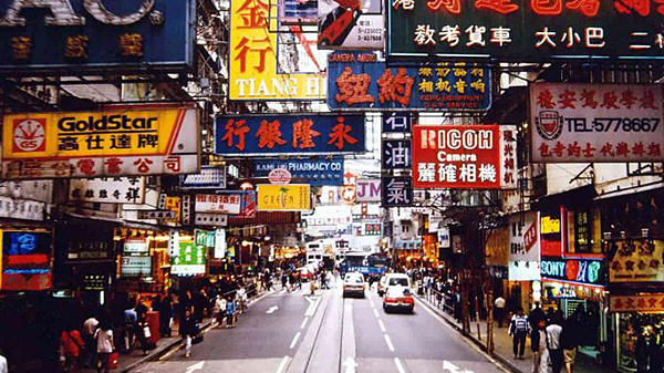 Đi nhập hàng trực tiếp tại Trung Quốc tồn tại nhiều rủi ro