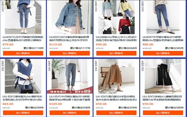 Kinh doanh thời trang Trung Quốc