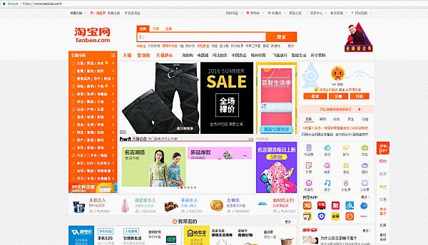 Nguồn hàng Trung Quốc rất phổ biến trong kinh doanh online