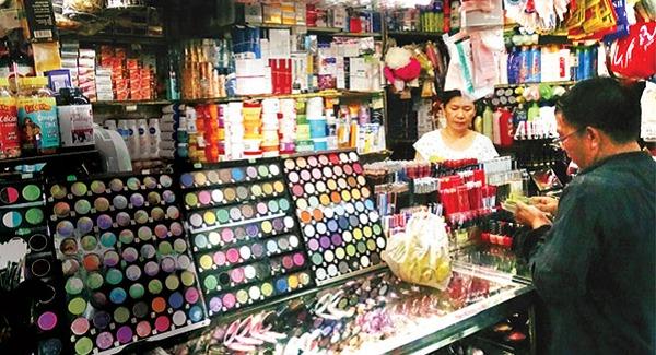 Chợ sỉ mỹ phẩm Thái Lan - Bobe