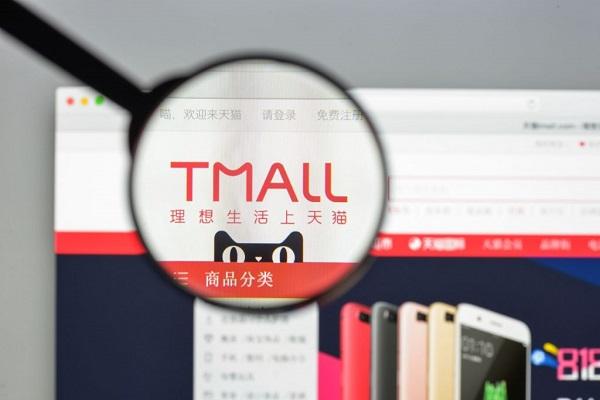 Trang thương mại điện tử tmall - nguồn hàng authentic từ Trung Quốc